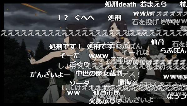 14話 (4)