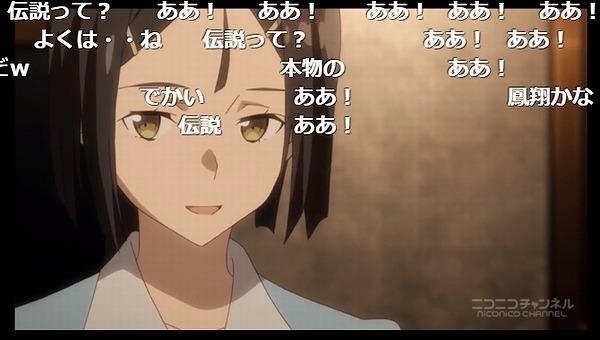 8話 (34)