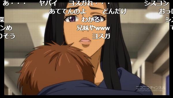 9話 (12)