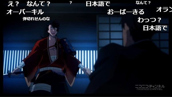 2話 (22)