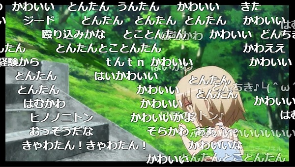 9話 (17)