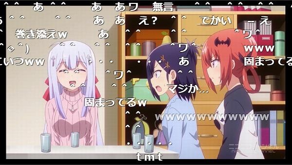 12話 (5)