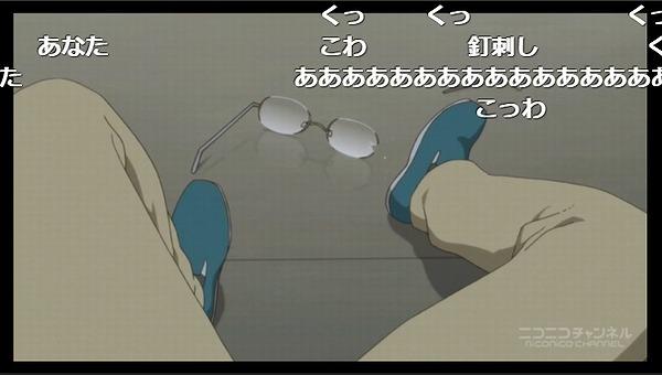 13話 (99)