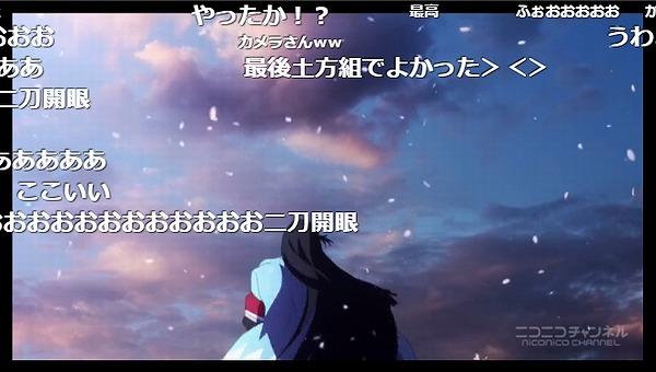 13話 (73)