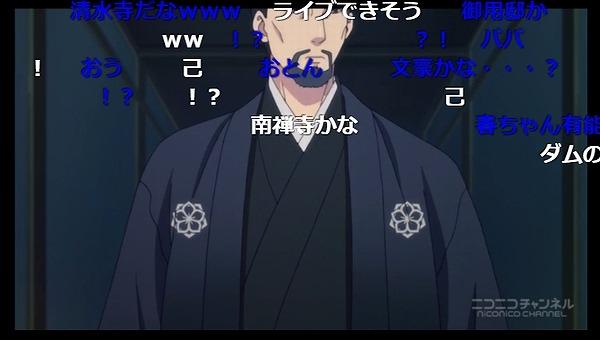 8話 (90)