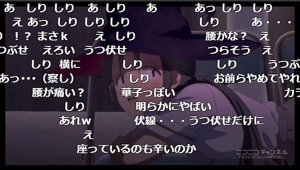 6話 (20)