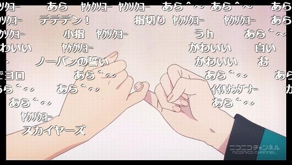 6話 (82)