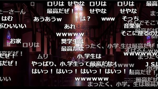 12話 (87)