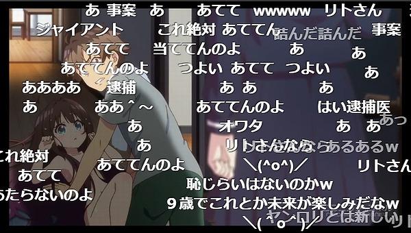 1話 (81)