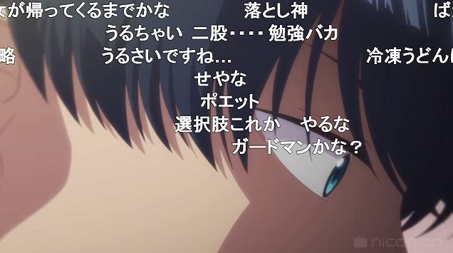 3話 (156)