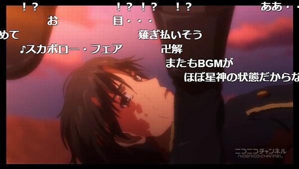 12話 (93)