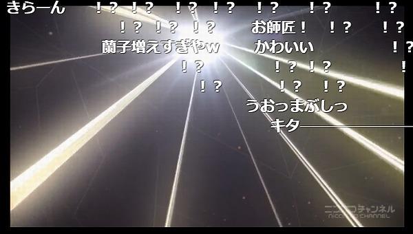 11話 (121)