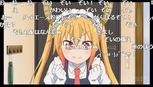 5話 (4)