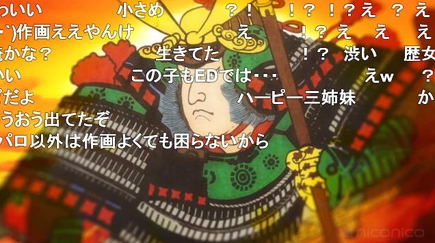 5話 (6)