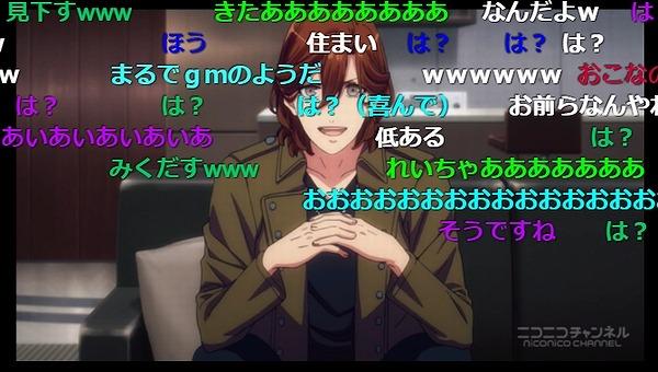 2話 (3)