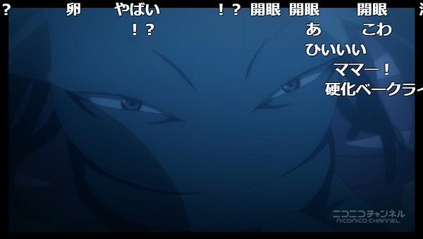 4話 (117)