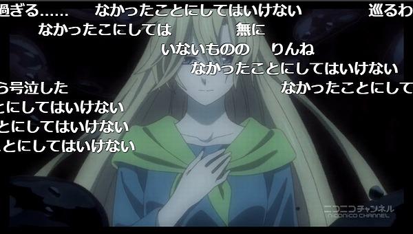 5話 (90)