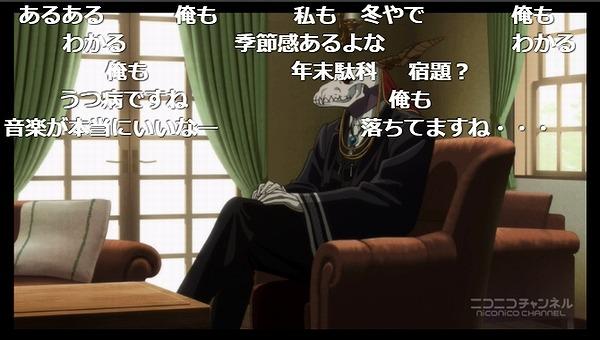 12話 (2)