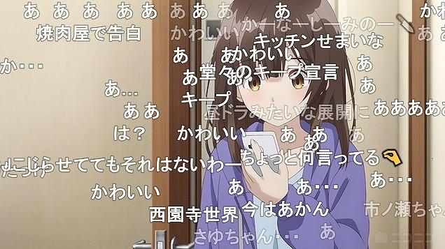 4話 (100)