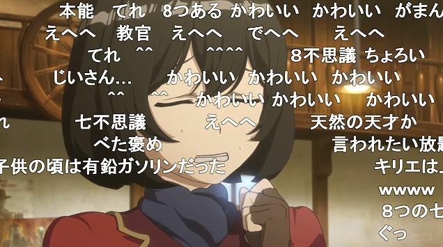 7話 (26)