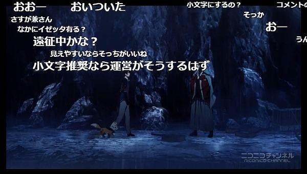 11話 (12)