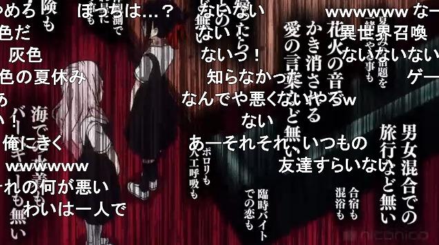 10話 (96)