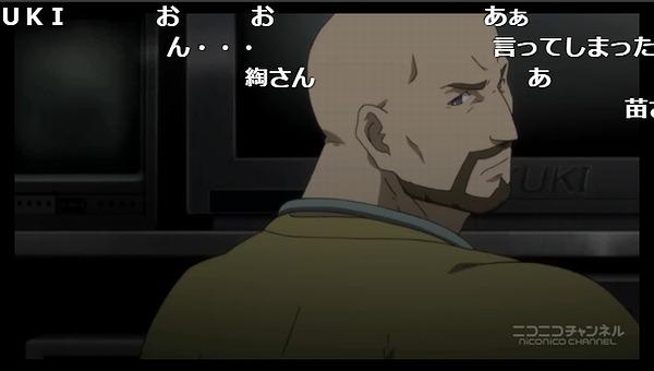 7話 (65)