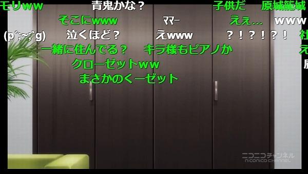 5話 (55)