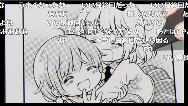 12話 (135)
