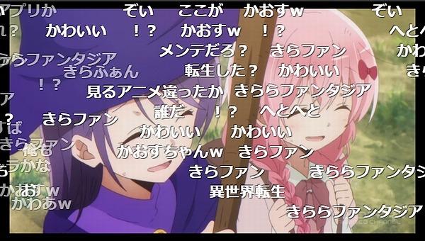9話 (19)
