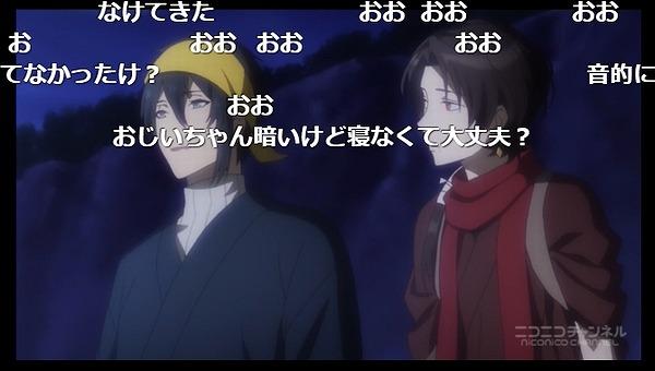 5話 (138)