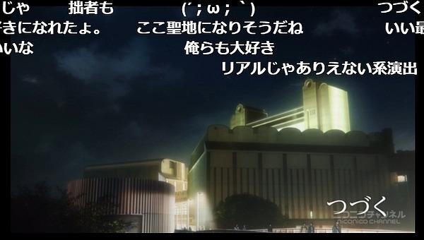 12話 (159)