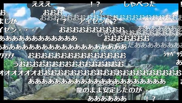 26話 (129)
