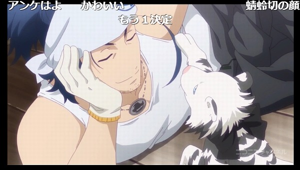 8話 (8)
