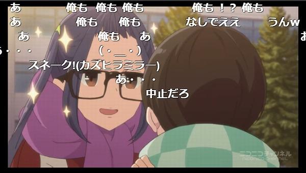 10話 (100)