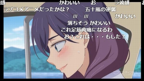 7話 (60)