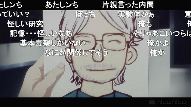 8話 (79)