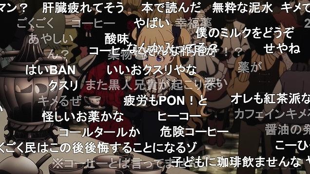 10話 (101)