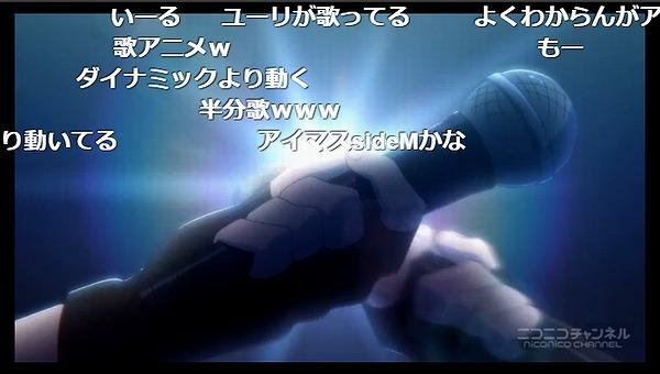 1話 (59)