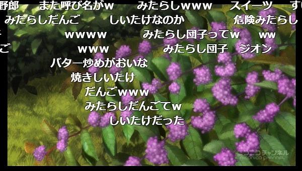 9話 (22)