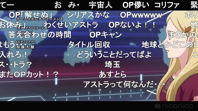 10話 (8)