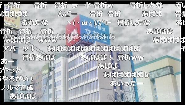 12話 (62)