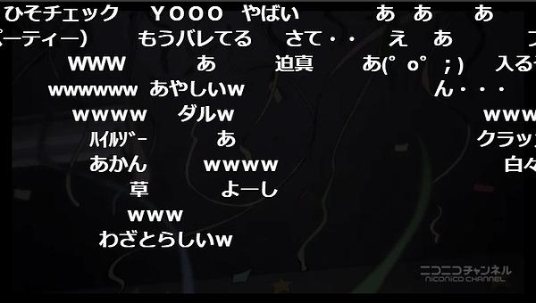 3話 (90)