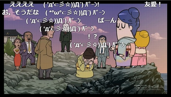 10話 (61)