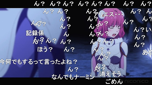 10話 (175)