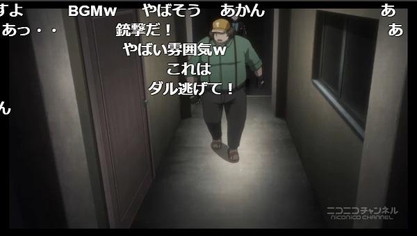 3話 (89)