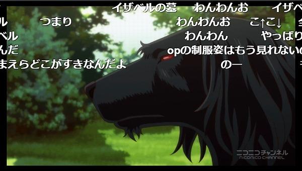 9話 (2)