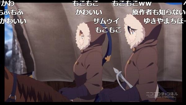 23話 (3)