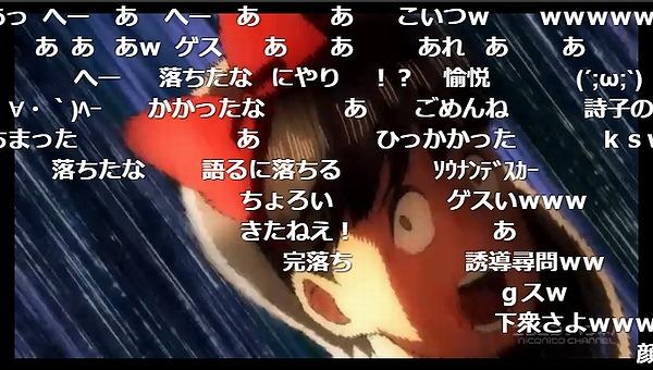 5話 (143)