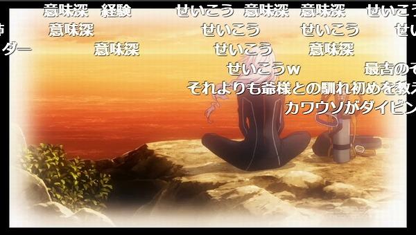 10話 (89)